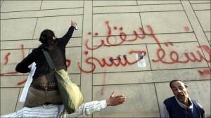 le iniziative delle donne arabe
