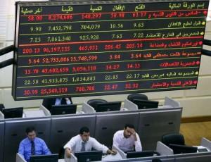 Borsa egiziana