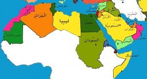 Dieci lezioni arabe dell'anno passato