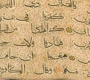 musulmani e rapporto con la religione