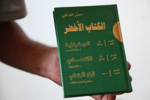libro verde, gheddafi
