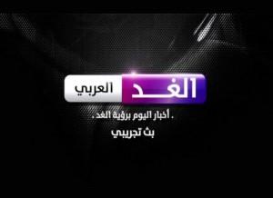 Logo del nuovo canale satellitare