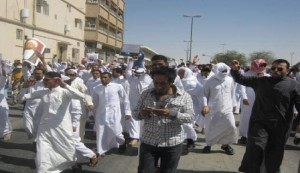 Proteste Arabia Saudita