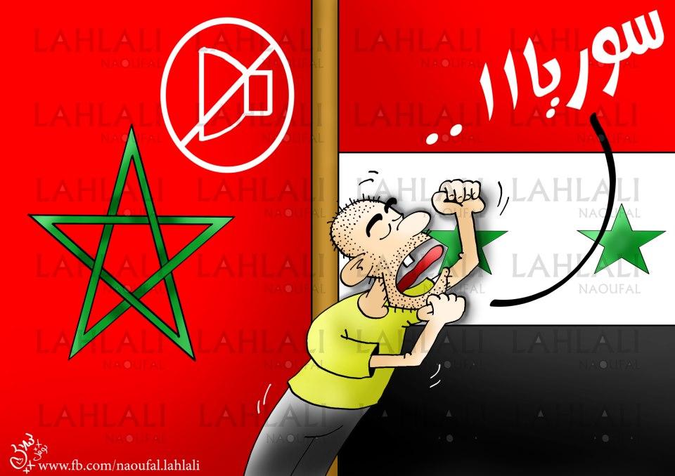 Marocco ..... Siria .... di naoufal Lahlali