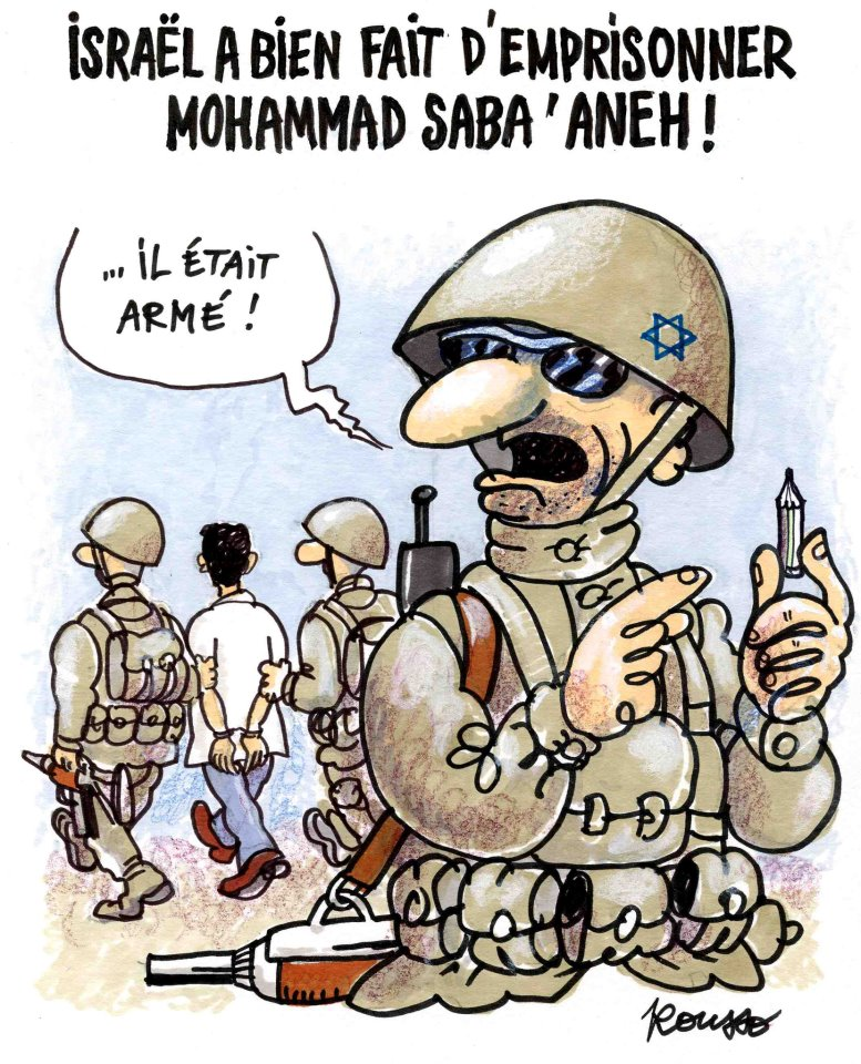 Ha fatto bene Israele a imprigionare Saba'neh.......era armato