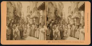 Zaoud-el-Mara, Quartieri ebraici, Alessandria d'Egitto