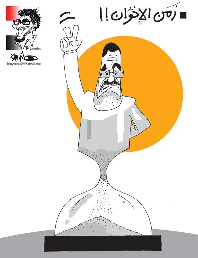 Il tempo dei Fratelli ....... di Hany Shams